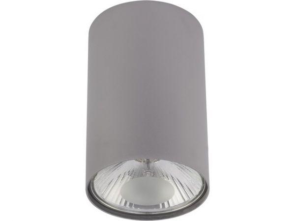 Lampy oświetlenie Nowodvorski - BIT silver M 9483